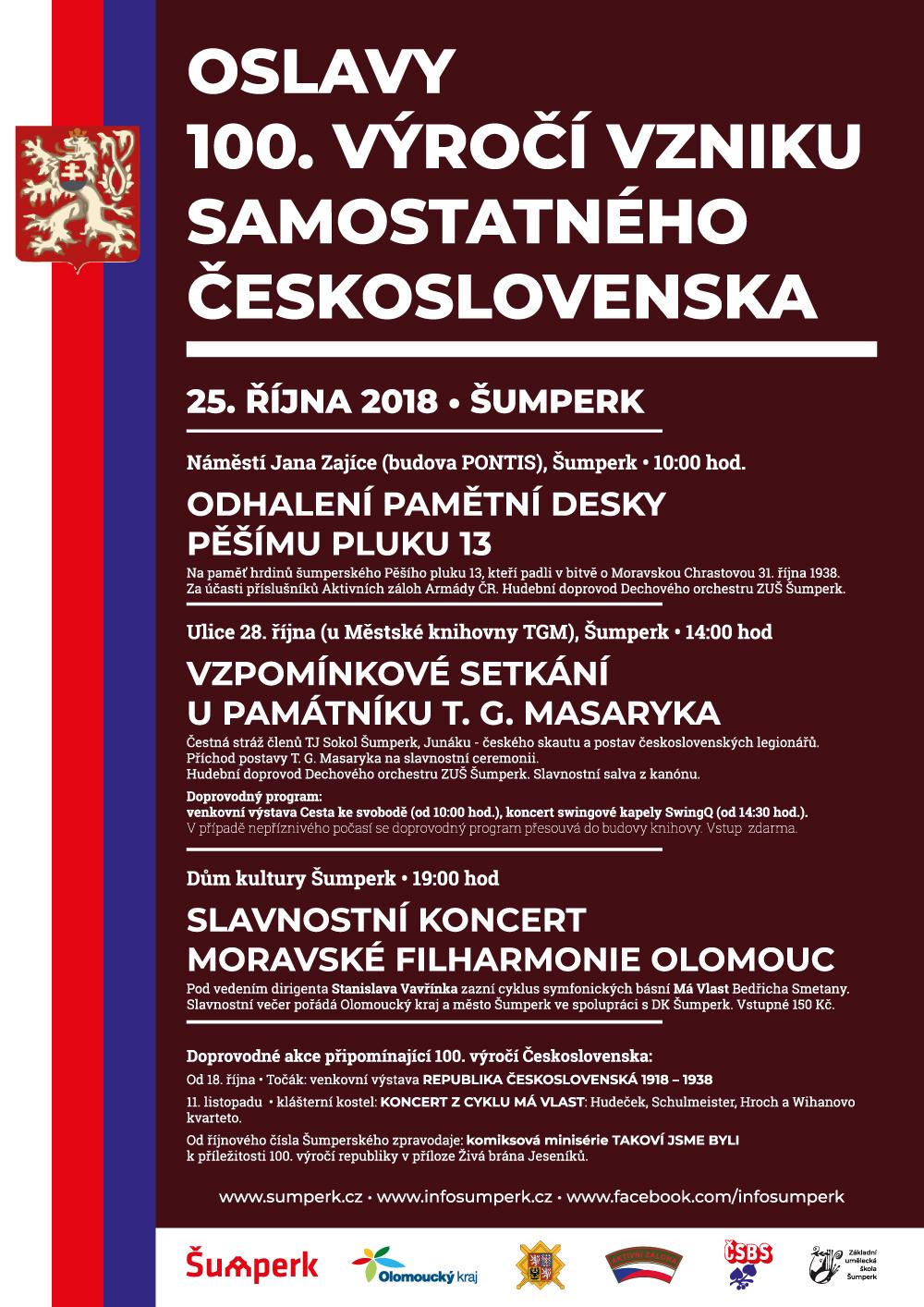 100 let ČSR   plakát A3 tisk